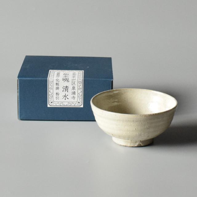THE 飯茶碗 清水