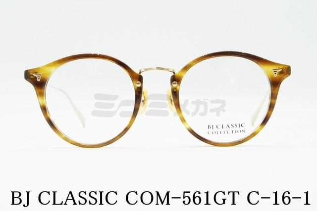 【小泉孝太郎さん着用モデル】BJ CLASSIC(BJクラシック)COM-545NT C-1-2