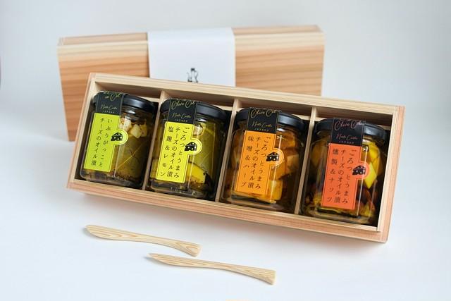 【送料無料】秋田杉の箱入:チーズのオイル漬4種ギフトセット