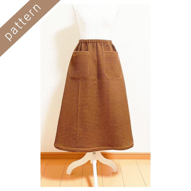 ポケット付き台形スカート型紙7号【DL版/レシピ付き】商用利用可能