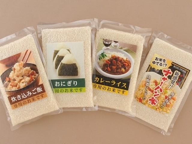 「料理専用米セット」1袋(300g)×4種類【送料無料】