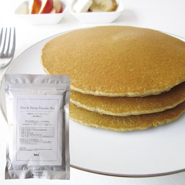 麻の実入り米粉の ホットケーキミックス HEMP HOTCAKE MIX