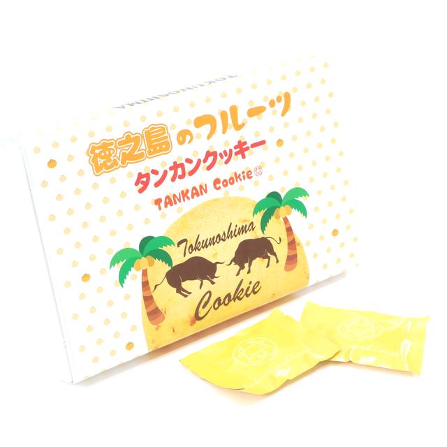 徳之島のクッキー(たんかん)|徳之島物産