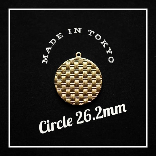 【1個】メタルプレート 丸【26.2mm】バスケットチェック模様 丸カン(日本製、真鍮、無垢)