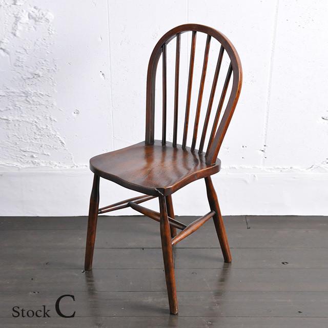Kitchen Chair 【C】/ キッチンチェア / 1806-0115c