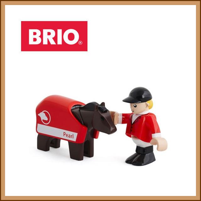 BRIO(ブリオ)乗馬パック