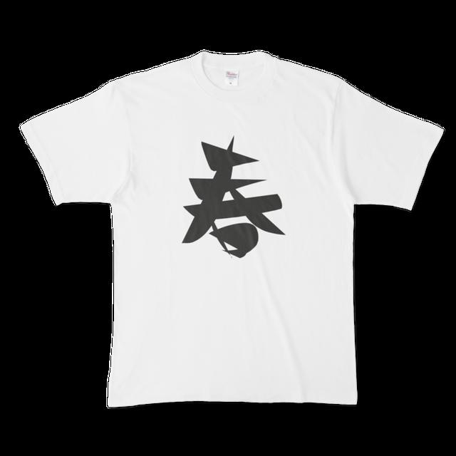 春*Tシャツ