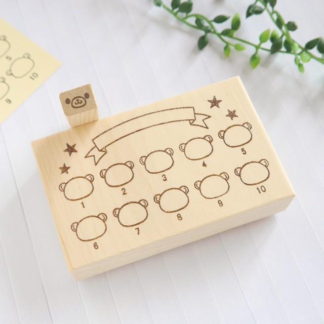 【文字入れ可】くまのポイントカードはんこ/スタンプ(名刺サイズ)