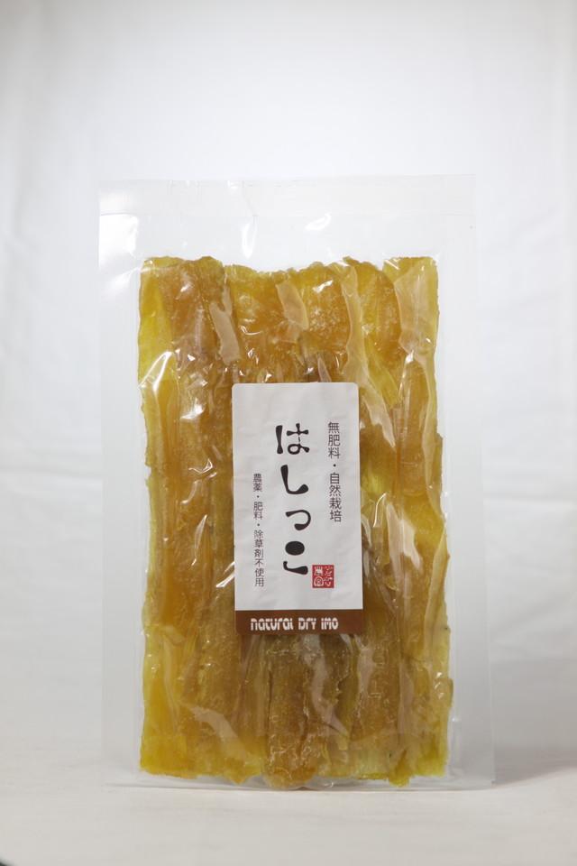 はしっこ(切甲150g)