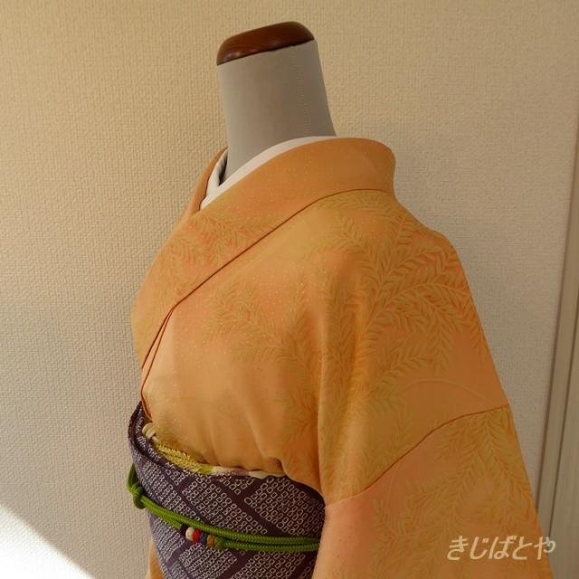 正絹綸子 ピンクグレープフルーツ色のぼかしの小紋 袷の着物
