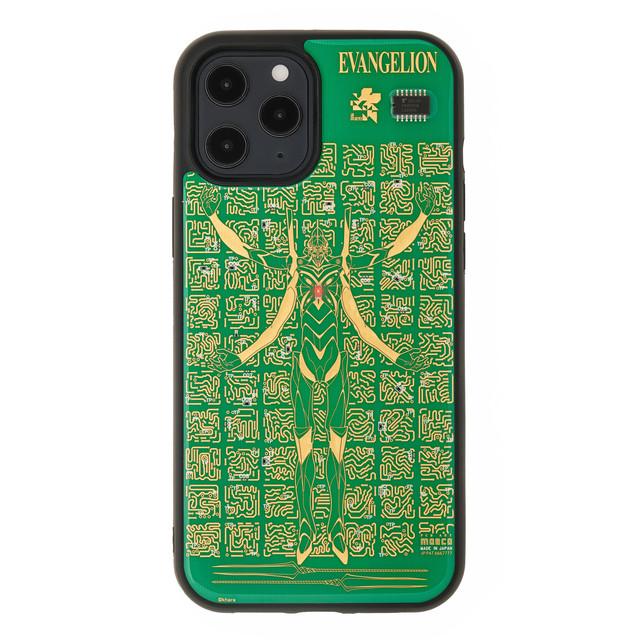 FLASH EVA13 基板アート iPhone 12 Pro Max ケース 緑【東京回路線図A5クリアファイルをプレゼント】