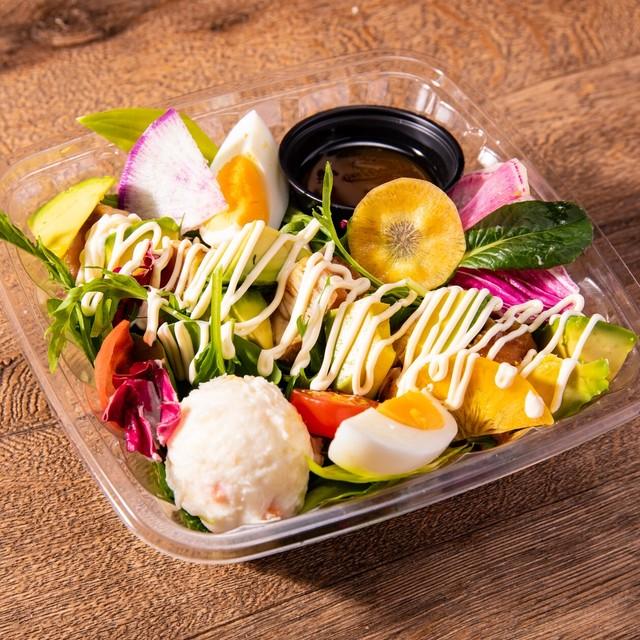 マグロとアボカドのアヒ香るポキサラダ Ahi-Scented Poke Salad with Tuna and Avocado