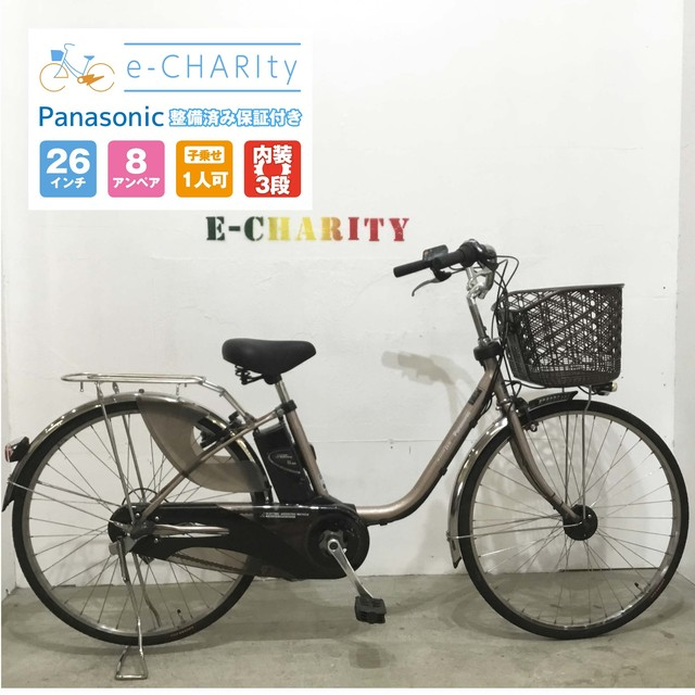 電動自転車 ママチャリ Panasonic ビビDX シャンパンピンク 26インチ 【KS026】 【神戸】