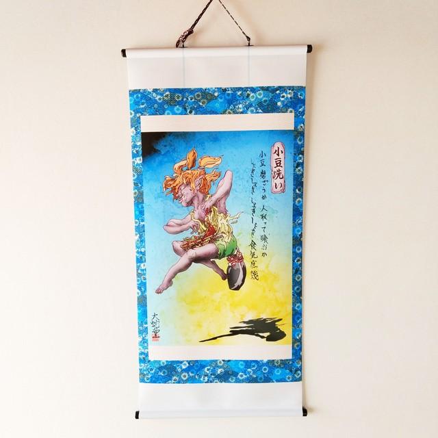 妖怪249・小豆洗い(全国)