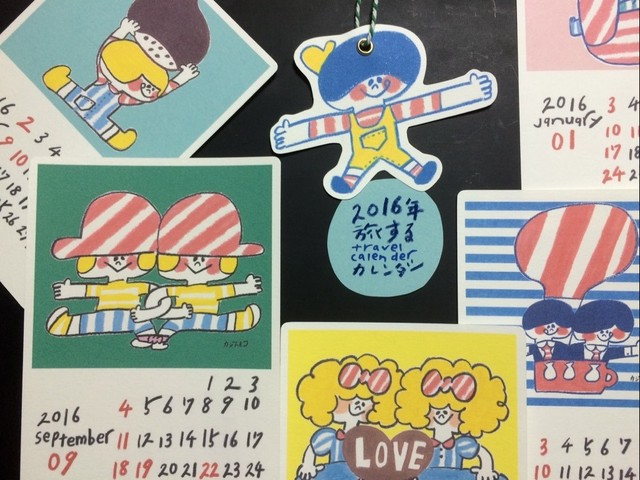 = カジトモコ = 2016 travel calender postcard