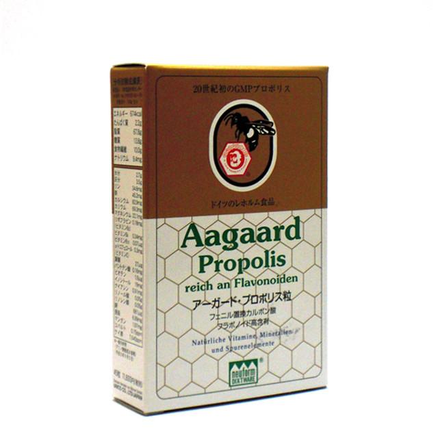 アーガード・プロポリス粒 ドイツ・レホルム製品 サプリメント