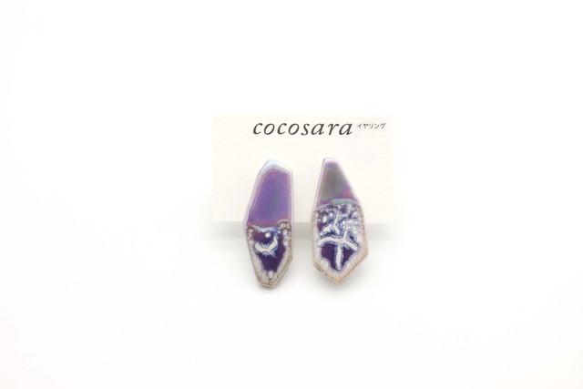 有田焼イヤリング  マーブル (紫)