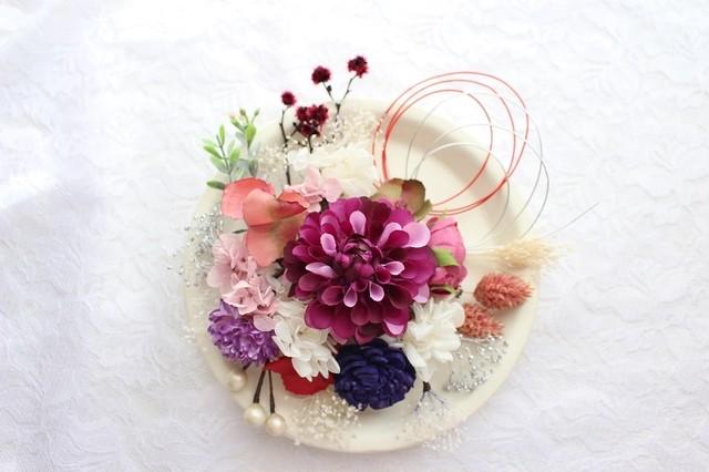 お花いっぱいヘッドパーツ★ダリアムラサキ★成人式 卒業式 髪飾り