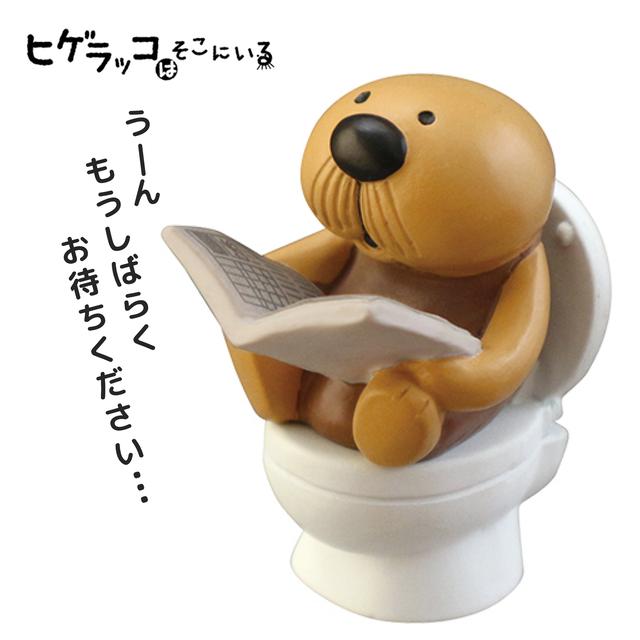 ヒゲラッコ『トイレで新聞セット』マスコット