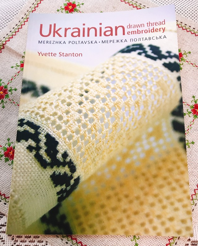 Ukrainian drawn thread embroidery