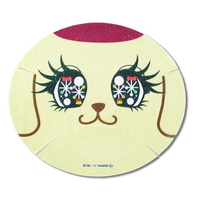 ポムポムプリン なりきりフェイスパック・カワイイ☆ナベユカ ※送料無料(メール便)