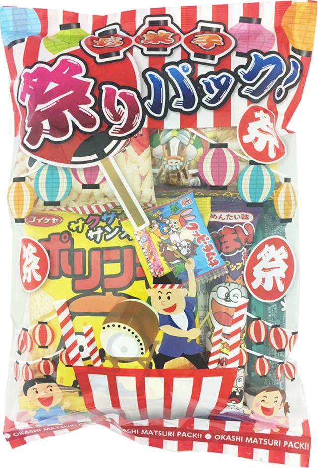 お菓子祭りパック