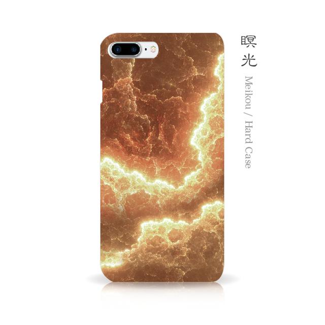 瞑光 - 和風 iPhoneケース