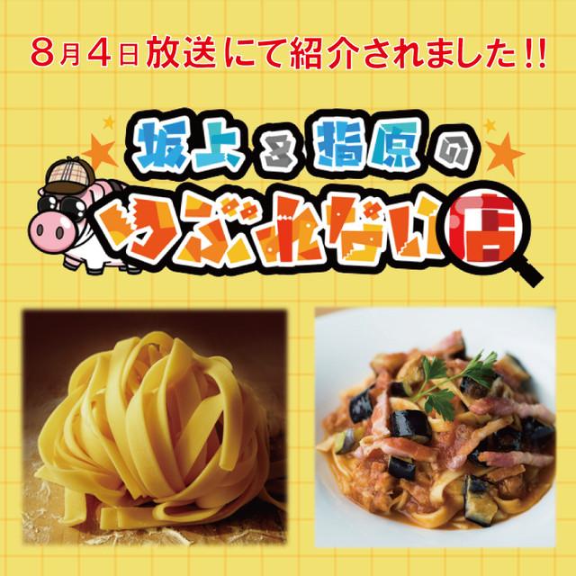 モッチリーニ(120g)× 10食セット【P0002-10】