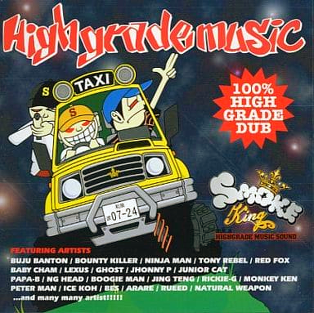 HIGHGRADE MUSIC. Vol 1 SMOKE KING a.k.a HIGHGRADE MUSIC