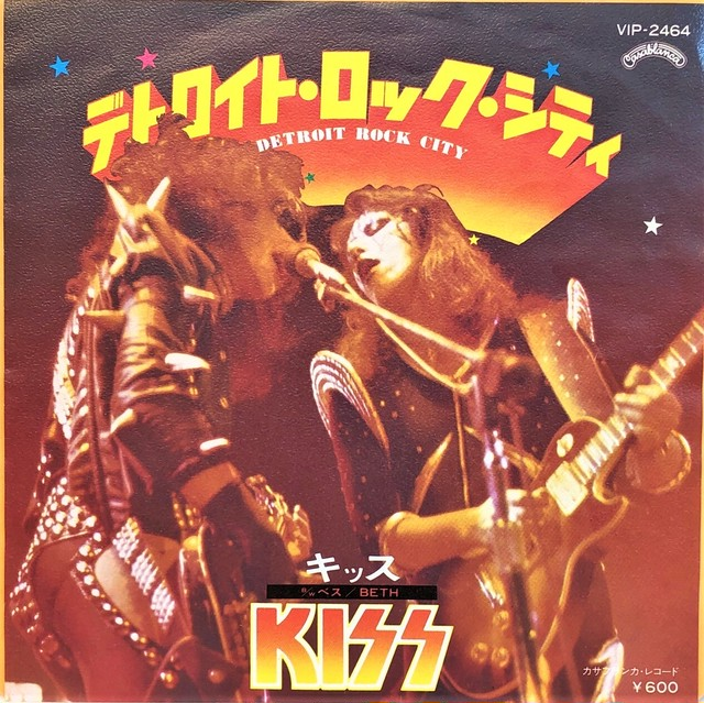 [中古7inch]  Kiss ‎– Detroit Rock City