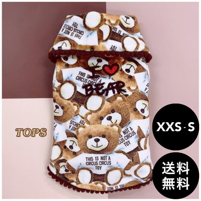 circus circus(サーカスサーカス)Toy Bear room wear TOPS XXS, XS, SS, Sサイズ ゆうパケット送料無料