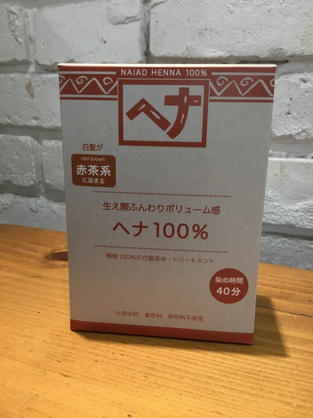 生活の木 BEAUTY HAIR WAX