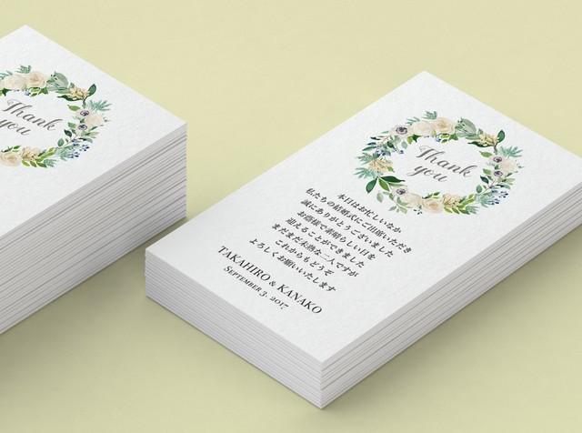 47円~/枚 サンキューカード 印刷代込 【ホワイトローズ】│結婚式 ウェディング