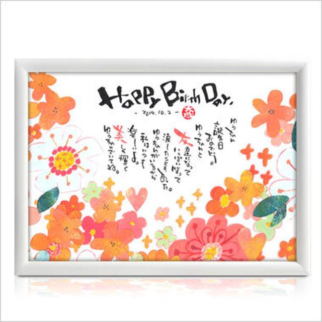 イラスト額【花いっぱい】 |ことうた屋|プレゼント・結婚祝・結婚式で両親に・引き出物・出産祝・還暦祝・定年退職祝・誕生祝・父の日・母の日・新築引越祝・金婚式 by ことうた屋