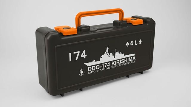 海上自衛隊 護衛艦きりしま (DDG-174) ツールボックス / グルーヴガレージ