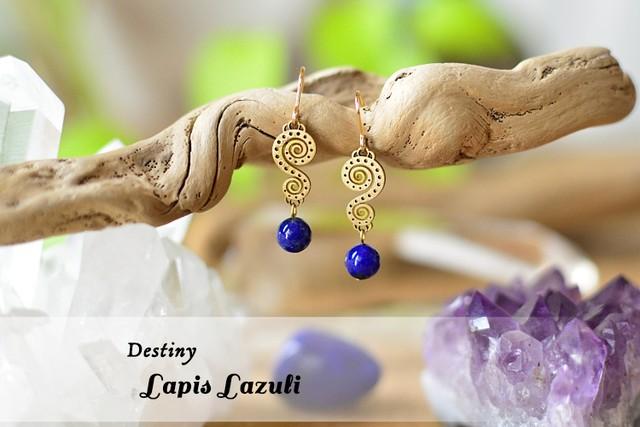 [DESTINY : ピアス] ラピスラズリ (Lapis Lazuli)