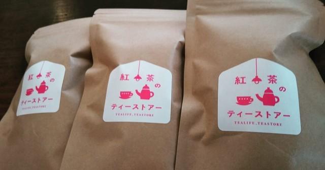 ティーバッグ「ジャスミン茶」10個入り