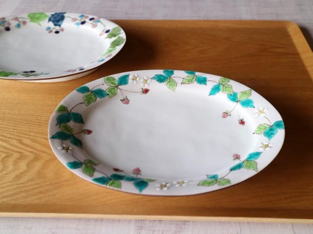 ワイルドストロベリーと野ぶどうだえん皿(2枚組)