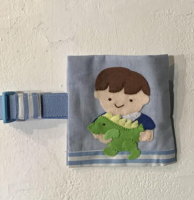 「大好き恐竜くん1」保冷袋付きランチベルト