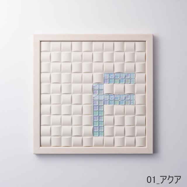 【F】枠色ホワイト×ガラス インテリア アートフレーム 脱臭調湿(エコカラット使用)