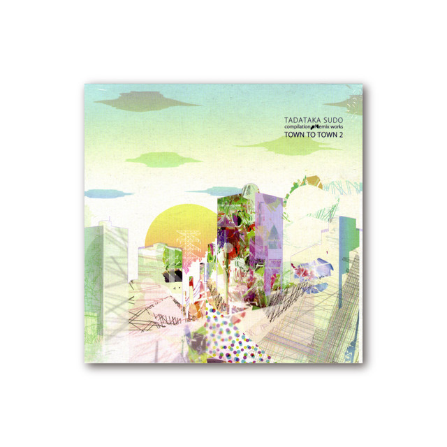 【CD】須藤忠隆「TOWN TO TOWN 2」