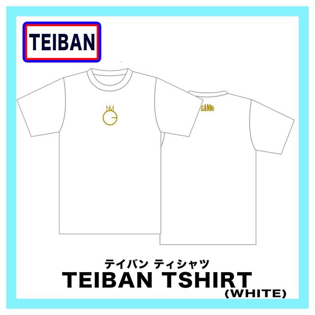 TEIBAN TSHIRT(White)【Lサイズ売り切れ/再入荷未定】