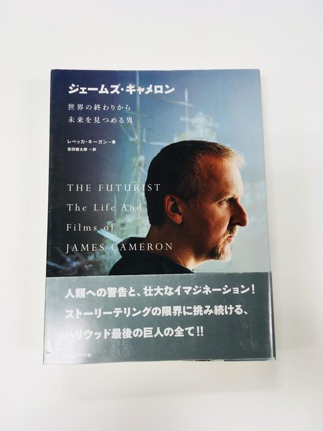 【僅少】ジェームズ・キャメロン