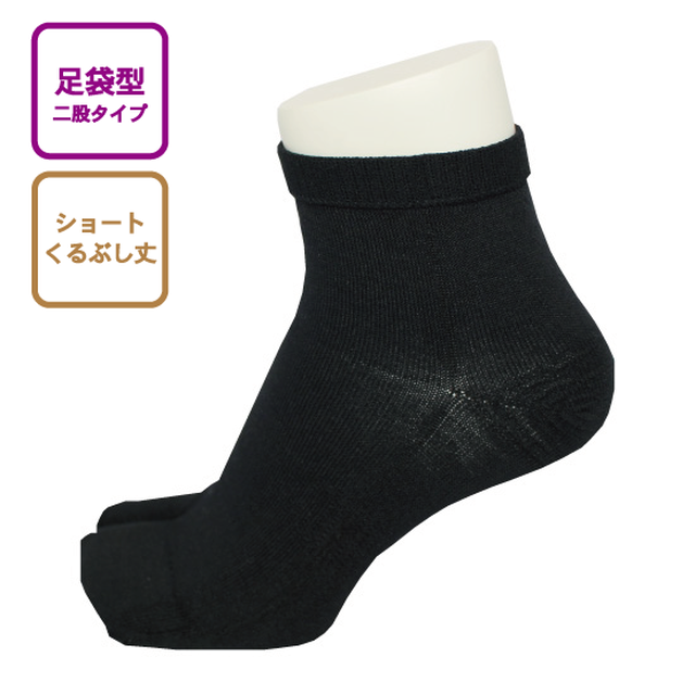 【Inner-Fact】Tabi Short Socks (Black)