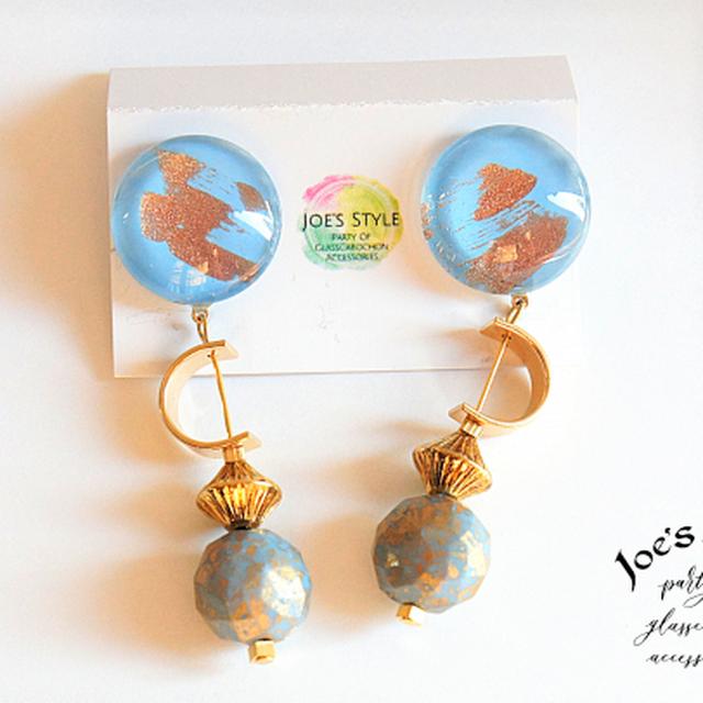 """"""" Earrings NO.1-1742″ ブルーペイント"""