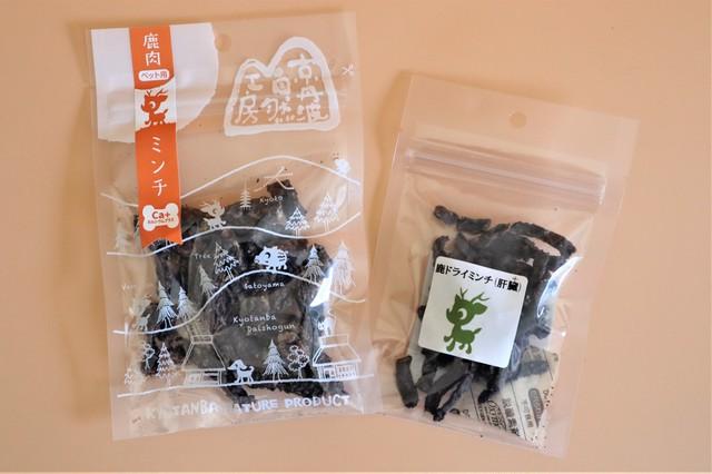 【プレゼント付き】鹿ドライミンチCa+ 25グラム【5月】