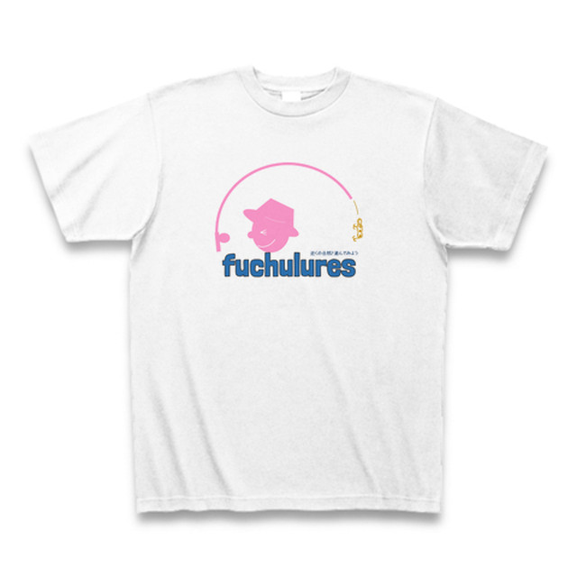 fuchurures キャストくんTシャツ(ピンク)
