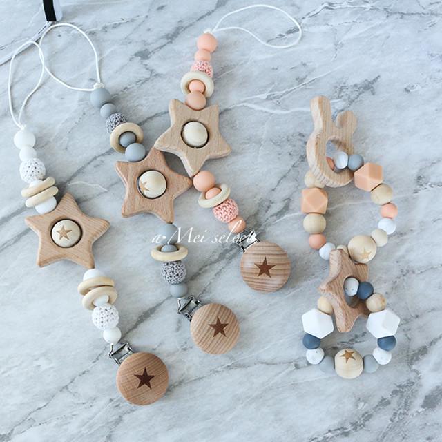 【単品】【全5タイプ】おもちゃ&おしゃぶりホルダー 【お星さま/ウサギ】知育 赤ちゃんグッズ 木製 おもちゃ 出産祝い ハーフバースデー プレゼント