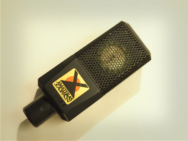 Large-diaphragm Condenser Microphone / AMATERAS 8097