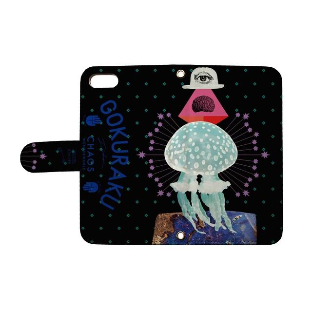 RBTXCO - Jellyfish(手帳型カード入れ付きタイプ)